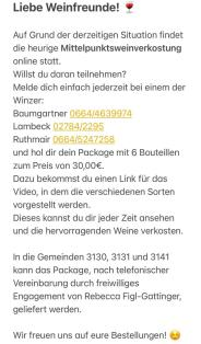 hzg_24_ruthmair_figl_gattinger_text